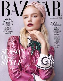十月:Kate Bosworth。