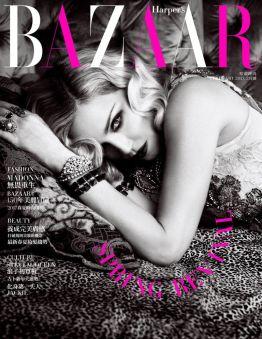 二月:瑪丹娜 (Madonna)。