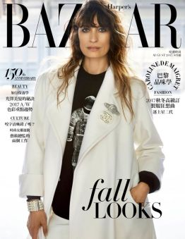 gallery-1501238012-bazaar-taiwan-august-2017-cover