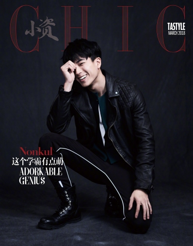 chanon-santinatornkul-chic-magazine-china-march-2018-cover