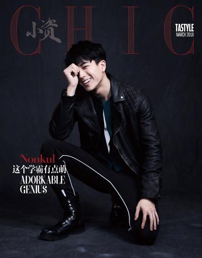 chanon-santinatornkul-chic-magazine-china-march-2018-cover