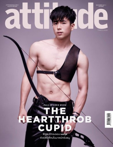 chanon-santinatornkul-for-attitude-tailand-december-2017-cover