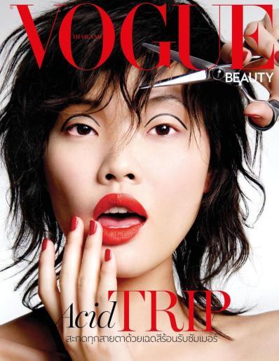 Chen Lin - Vogue Thailand, May 2016 - 1