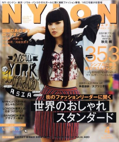 e1922168eeecaa3c3aa9cf12c7139ee6--japan-graphic-design-vogue-magazine