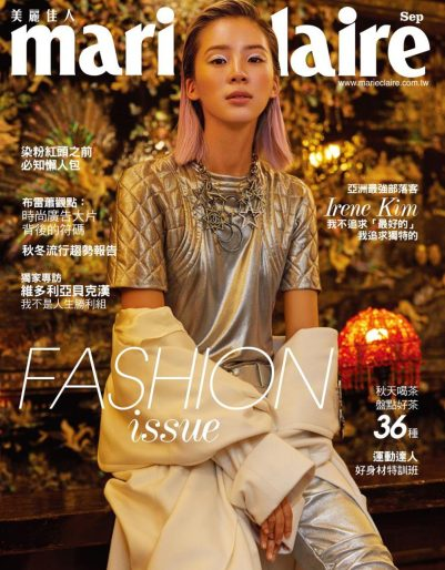 irene-kim-marie-claire-taiwan-september-2017-cover-a