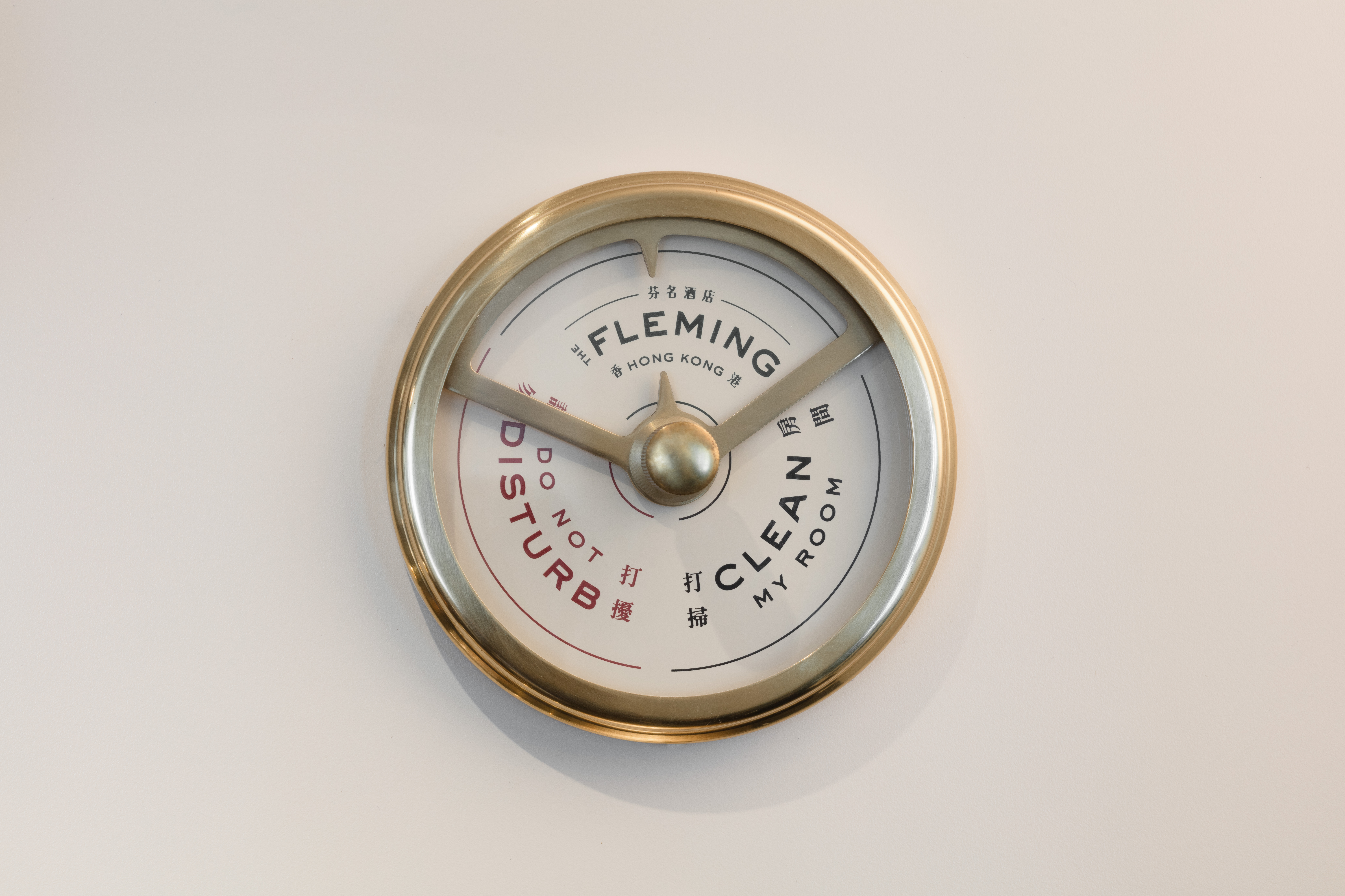 The Fleming - Room Signage